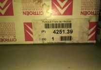 5857749828-citroen-saxo-pastilhas-travao-originais-1996-2003