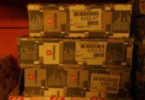 5871410223-peugeot-boxer-pastilhas-travao-originais-1994-2006