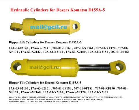 Hydraulic-Cylinders-for-Dozers-Komatsu-D155A-5.jpg_640x640 – Cópia